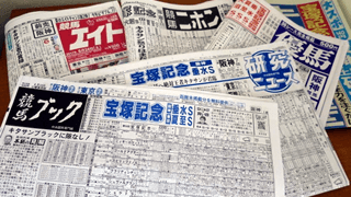 TPP、外国馬1頭340万かかる関税撤廃へ