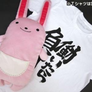 【悲報】ロジユニヴァース 牡7 ダービー馬 (現役)