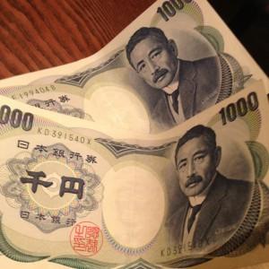 競馬で2000円ぐらい勝ったとき