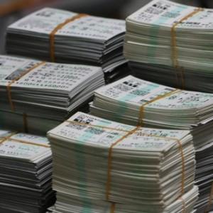 大阪地検が外れ馬券訴訟で控訴wwwwwww