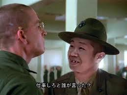 ジャパンニートダービー