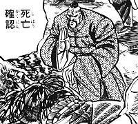 日本で勝ち残れそうな血統アレコレ