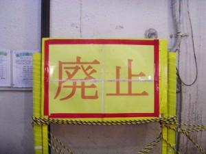 日本でクラッシックやる意味あるの?