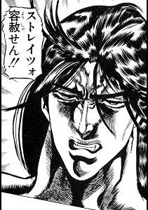 函館で4連勝中のストレイトガールって何者なの?