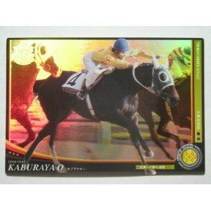 日本競馬史上最強の逃げ馬は