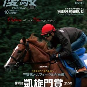 日本の馬と海外の馬ってどっちがレベル高いの?