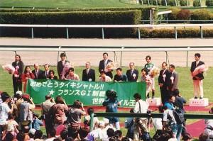 1998年の競馬界