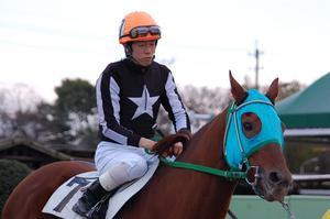 岩橋勇二騎手、フランス・シャンティ競馬場へ