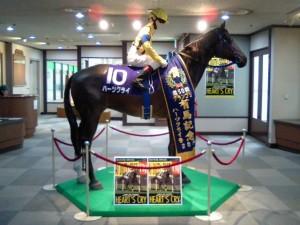 日本競馬の歴史で最強なのはハーツクライ
