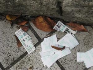 JRAは何故ウインズ競馬場で馬券の買いすぎを注意
