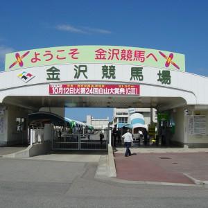 JBC、金沢開催が暗礁。八百長問題が波及