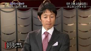 速報、武豊TVでスミヨンを痛烈批判!