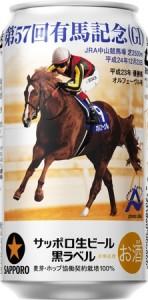 ジェンティルドンナ回避も今年の有馬記念は一流G1か