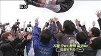1a09795f - 石橋騎手、飯田騎手の引退式