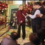 北島三郎、有馬でも熱唱宣言「勝ったら、歌うしかないでしょう。まつりを!!」