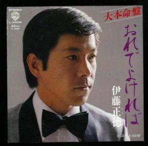 keiba 1597992941 12201 300x295 - 伊藤正徳元調教師が死去