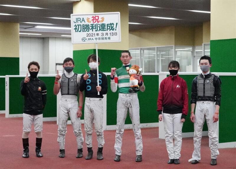 松本騎手 初勝利