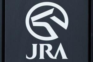 mnewsplus 1614557199 101 300x200 - 【競馬】JRA厩務員らの給付金不正受給疑惑 勧誘ビラをまいて儲けた税理士の「正体」