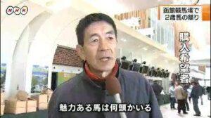 mnewsplus 1616137354 901 300x168 - 【競馬】「マイネル軍団」岡田繁幸さん死去 71歳誕生日に