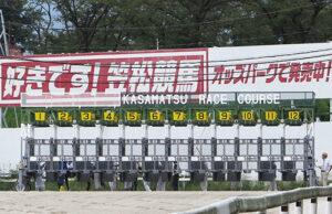 livejupiter 1618882477 101 300x194 - 【悲報】笠松競馬の所属騎手、10人になる(フルゲートは12頭)