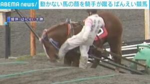 livejupiter 1619074356 201 300x167 - 【ばんえい競馬】騎手が動けなくなった馬の顔を蹴飛ばし処分
