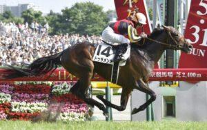 mnewsplus 1630466770 101 300x189 - 【競馬】15年ダービー馬ドゥラメンテ死す 急性大腸炎のため 9歳