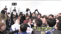 5bb1117c - 石橋騎手、飯田騎手の引退式