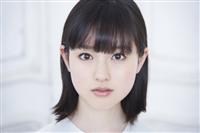 武藤善則調教師の娘がソロアイドルとしてデビューへ