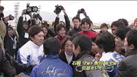 8216543a - 石橋騎手、飯田騎手の引退式