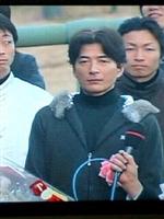 ad1f979a - 競馬界3大イケメン