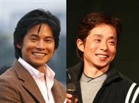 岩田が似ている有名人