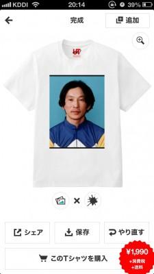 keiba 1400583483 1701 225x400 - ユニクロのアプリで勝負服デザインにしてみた