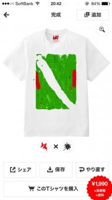 keiba 1400583483 4201 225x400 - ユニクロのアプリで勝負服デザインにしてみた