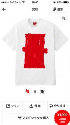 keiba 1400583483 4301 225x400 - ユニクロのアプリで勝負服デザインにしてみた