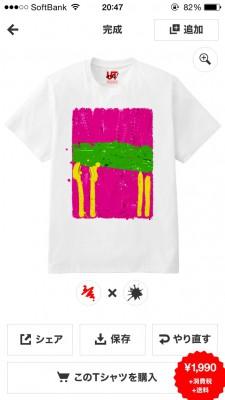 keiba 1400583483 4401 225x400 - ユニクロのアプリで勝負服デザインにしてみた