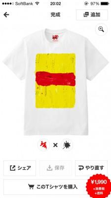 keiba 1400583483 501 225x400 - ユニクロのアプリで勝負服デザインにしてみた