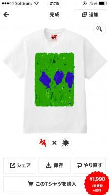 keiba 1400583483 7401 225x400 - ユニクロのアプリで勝負服デザインにしてみた
