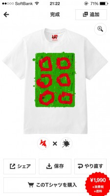 keiba 1400583483 8101 225x400 - ユニクロのアプリで勝負服デザインにしてみた