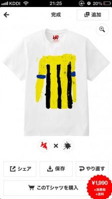 keiba 1400583483 8301 225x400 - ユニクロのアプリで勝負服デザインにしてみた