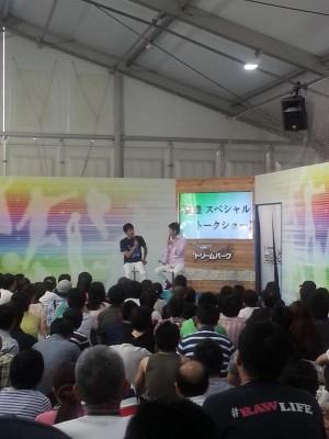武豊、AKB48まゆゆの総選挙コメントに感動