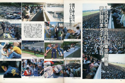 keiba 1417342827 8301 400x266 - ジャパンカップの東京競馬場の入場者数は10万ちょいwwwww
