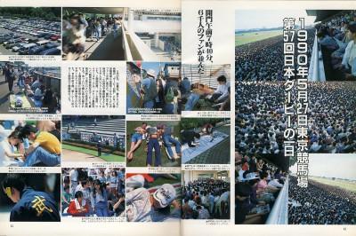 ジャパンカップの東京競馬場の入場者数は10万ちょいwwwww