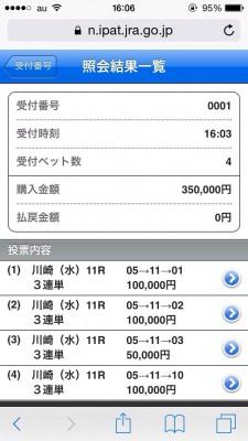 明日中に3万円を10万円にしたいから教えれ