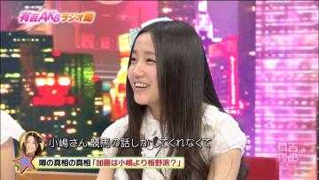 keiba 1436079592 25006 - AKB48小嶋陽菜が三連単五頭BOXで751倍的中!