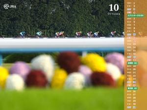 【悲報】JRA公式の10月のカレンダーがヒドイ件
