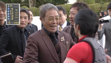 出遅れた内田博が北島三郎と握手して喜んでたのか?