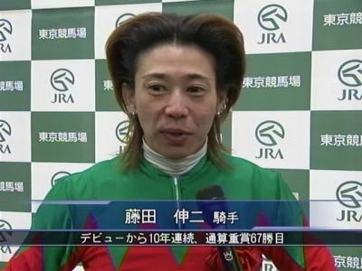 藤田菜七子ちゃん今週土曜日に東京競馬場でお披露目