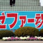 【訃報】「ヤマニン」の馬主土井氏死亡