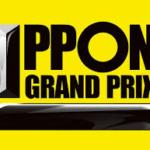 競争馬達のipponグランプリ