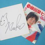 ウインズ高松で藤田菜七子騎手のサインが当たる!お宝抽選会!